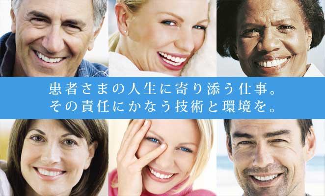 患者6人の笑顔